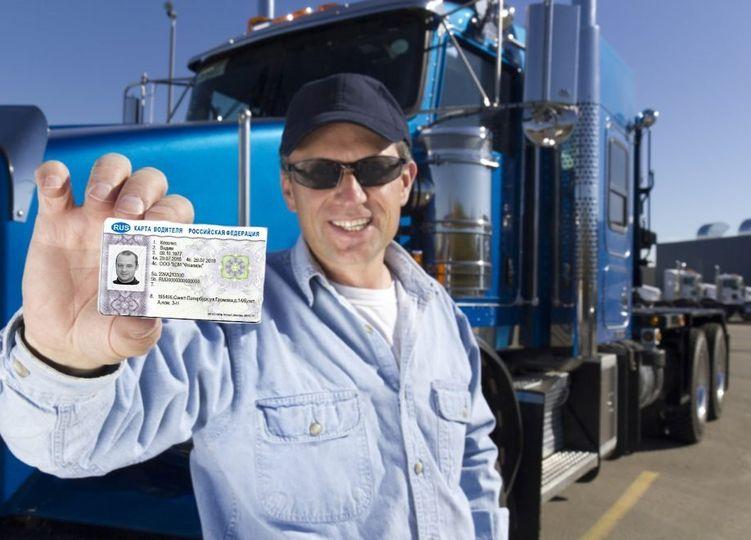 Карточки водителя